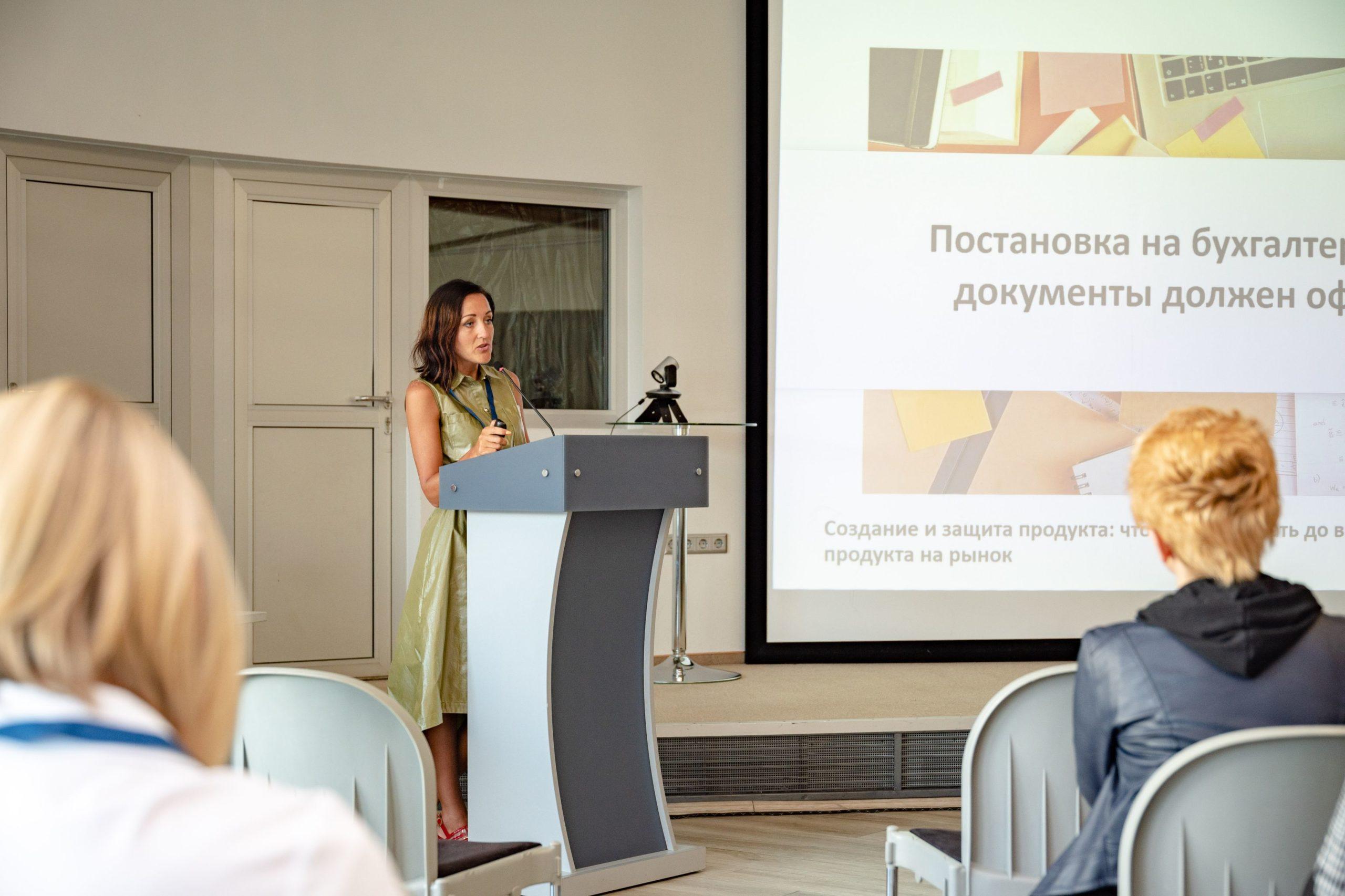Конференция «Особенности работы ИТ отрасли в 2021 году»