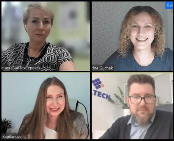 HR Meetup: Создание профсоюзной ячейки — опыт компании БайТехСервис