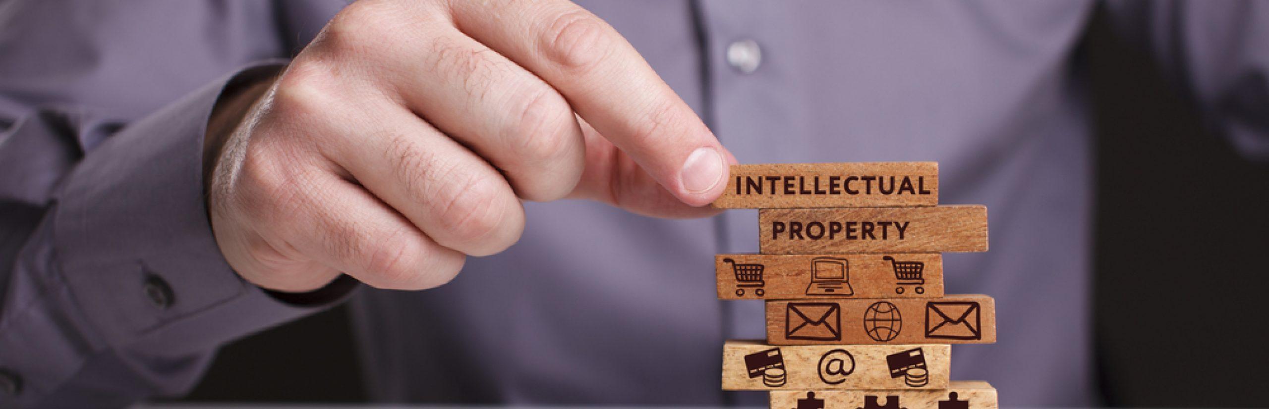 Интеллектуальная собственность для ИТ компании