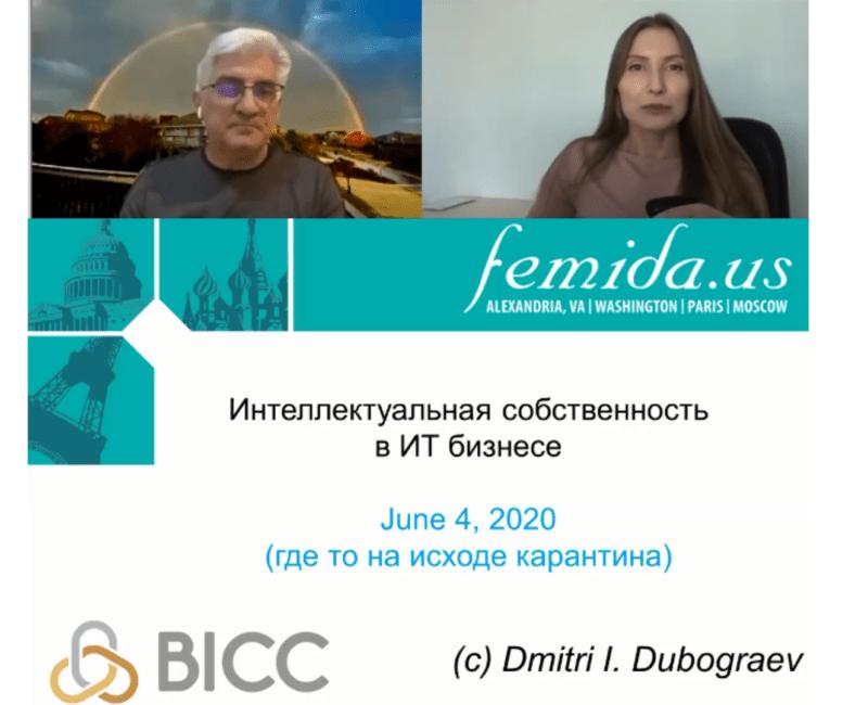 Заставка для пост-релиза встреча с экспертом в BICC